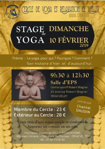 Stage YOGA Chantal fevrier 2019 - Affiche -chgt salle
